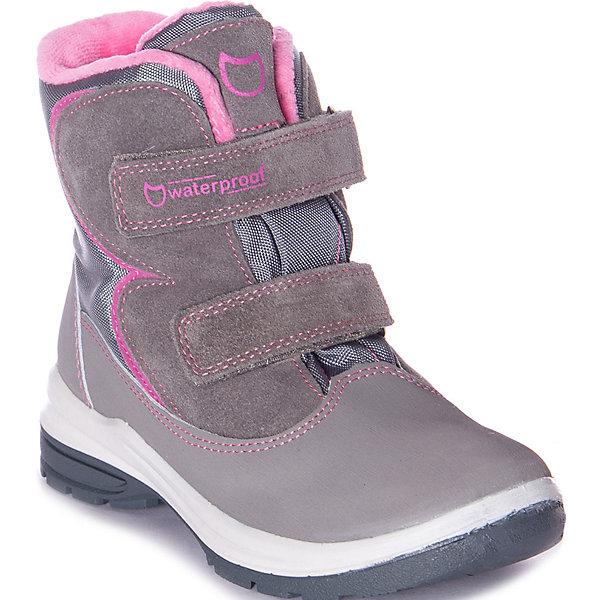 Утеплённые ботинки Котофей цвет rosa/grau