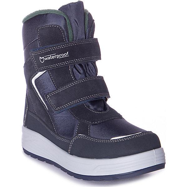 Утеплённые ботинки Котофей синего цвета