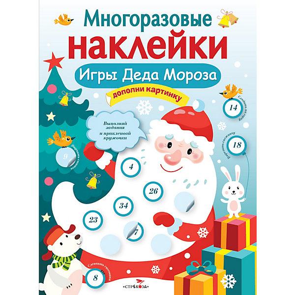 Стрекоза Многоразовые наклейки Игры Деда Мороза стрекоза многоразовые наклейки в гостях у дедушки мороза