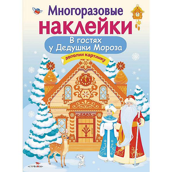 Стрекоза Многоразовые наклейки В гостях у Дедушки Мороза стрекоза многоразовые наклейки в гостях у дедушки мороза