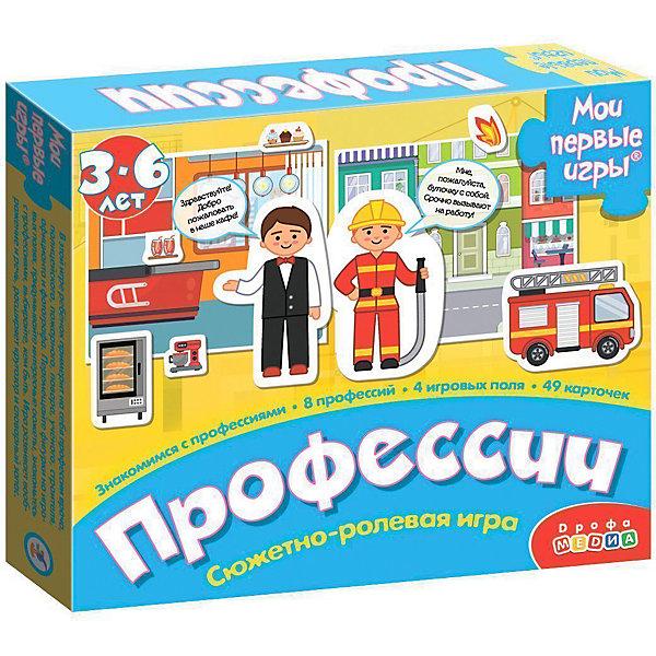 Дрофа-Медиа Сюжетно-ролевая игра Дрофа-Медиа Профессии настольная игра дрофа медиа игры малышам профессии