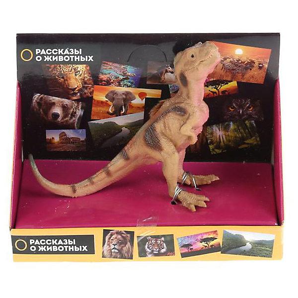 Купить Игрушка пластизоль Играем Вместе Динозавр Велоцираптор , Играем вместе, Китай, разноцветный, Мужской