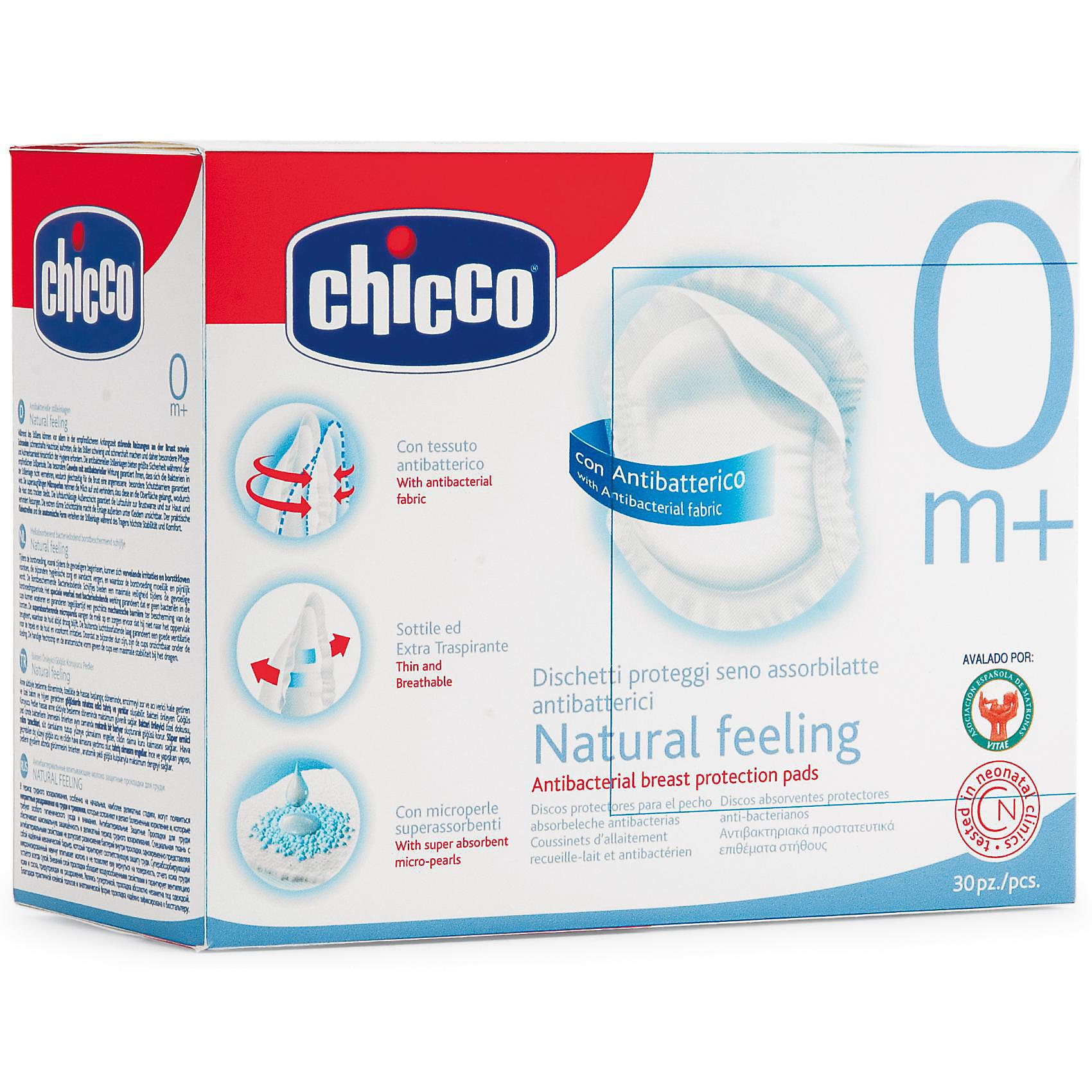 Прокладки для груди антибактериальные, 30шт., CHICCO