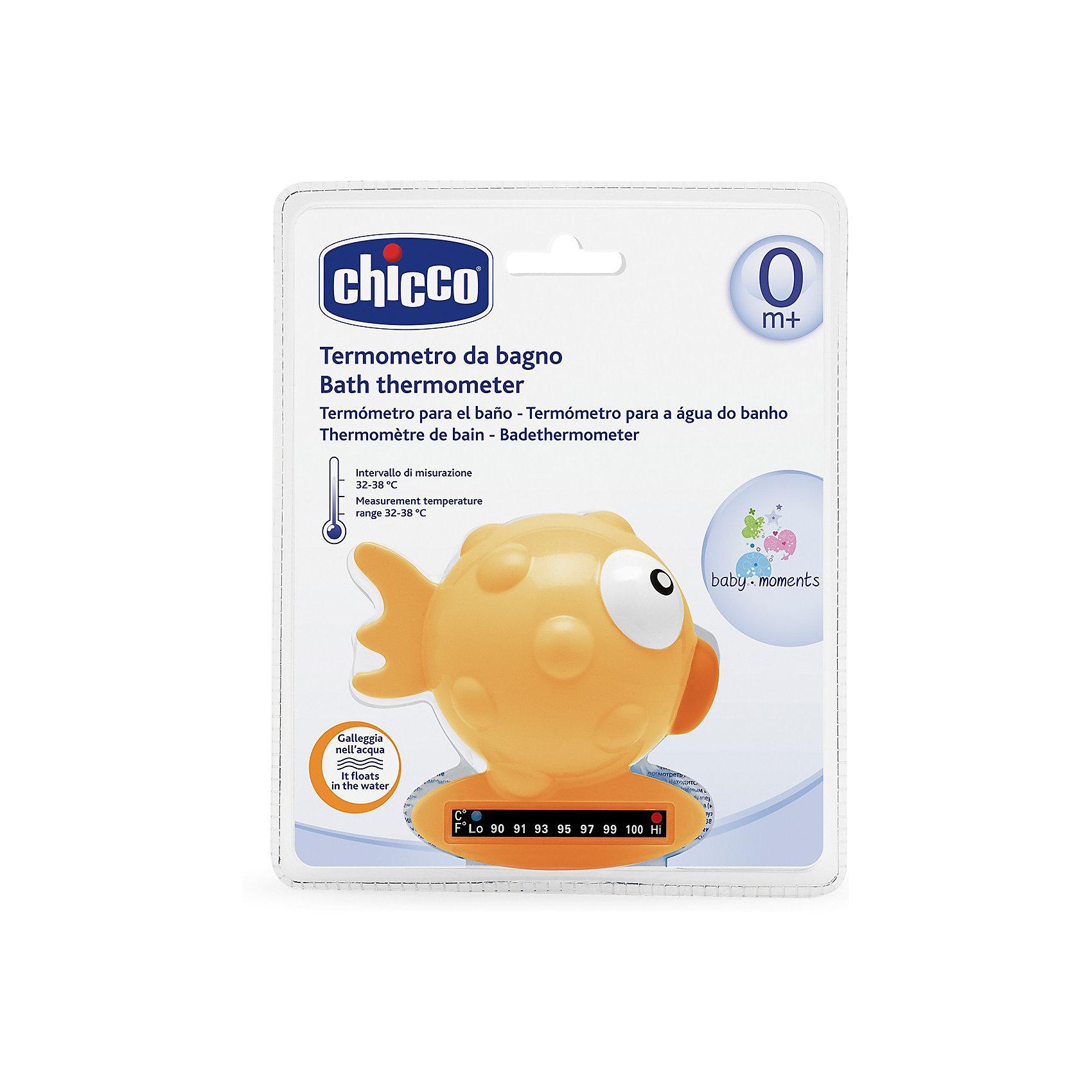 Термометр для ванны 0мес.+ Рыба-Шар, CHICCO, жёлтый