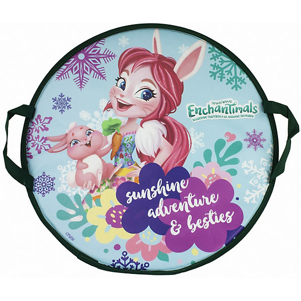 Ледянка 1Toy Enchantimals, 52 см сиреневого цвета
