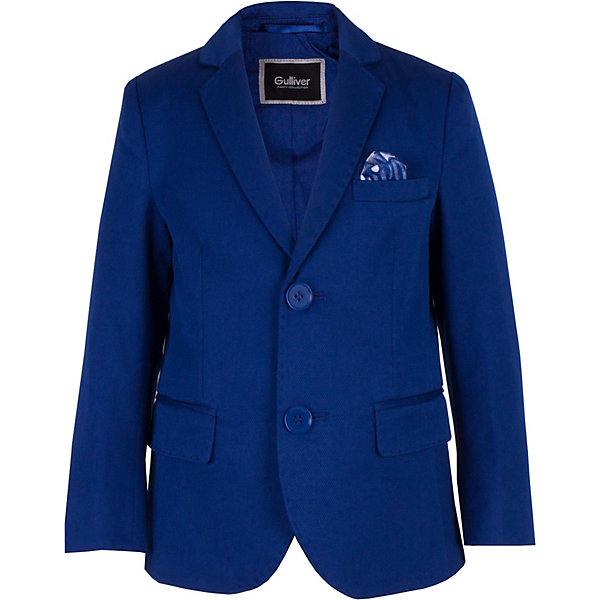 Пиджак Gulliver синего цвета