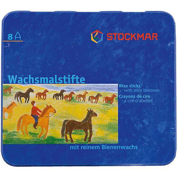 Stockmar Мелки восковые пальчиковые Stoсkmar (Штокмар) 8 цветов Стандарт