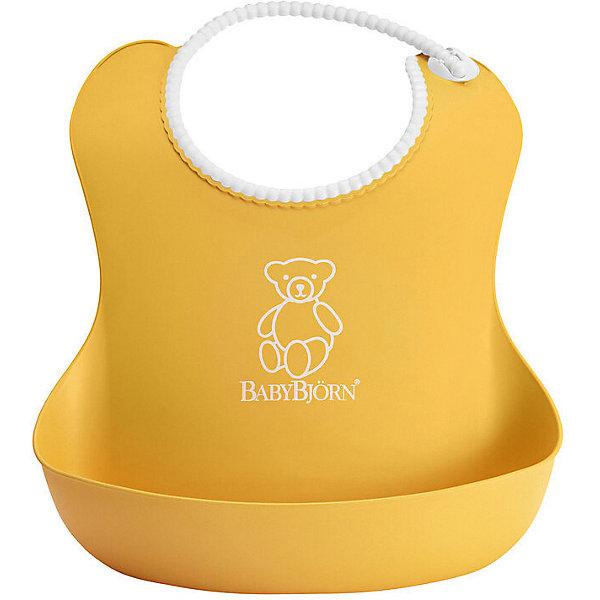 BabyBjorn Мягкий нагрудник с карманом BabyBjorn, жёлтый крошка я нагрудник сликоновый с карманом на завязках с ограничителем цвет желтый 145004