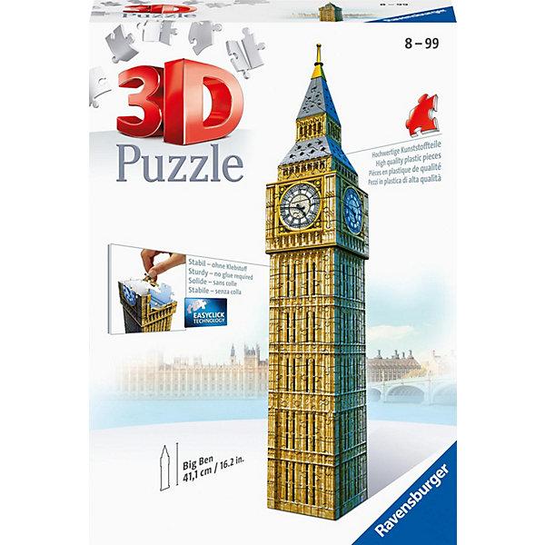 цена на Ravensburger 3D пазл Ravensburger Биг-бен