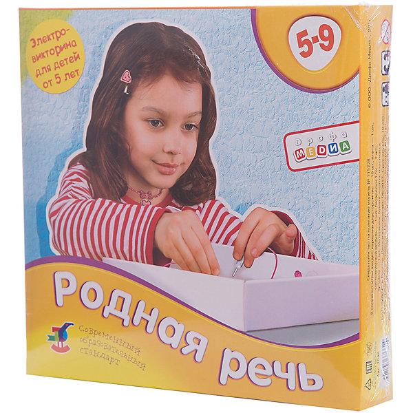 Дрофа-Медиа Родная речь Серия Электровикторина, Дрофа-Медиа игрушка развивающая дрофа электровикторина говорим по английски