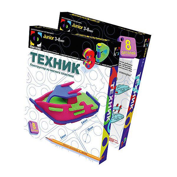 Fantazer Фантазер Набор Техник-Катер развивающие игры своими руками для детей 3 4 лет