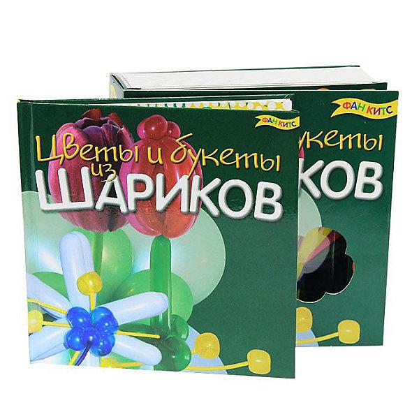 """Фотография товара набор """"Цветы и букеты из шариков"""" (2358177)"""