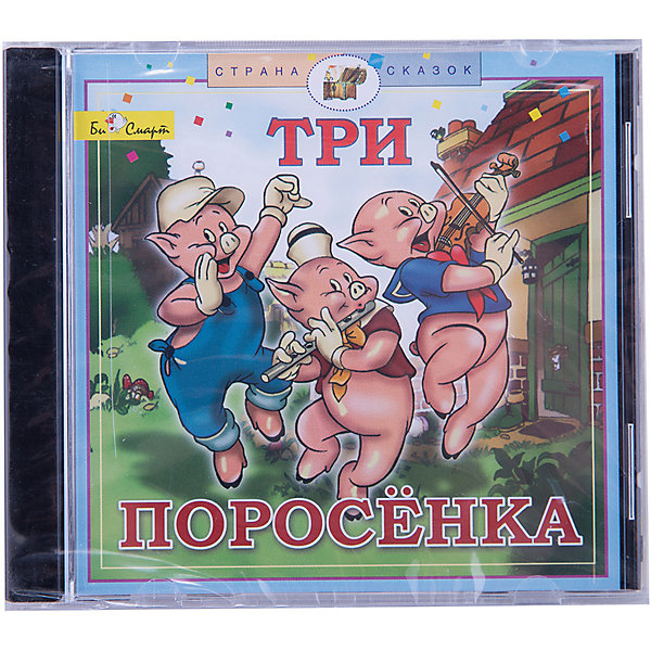 Би Смарт CD-сборник сказок