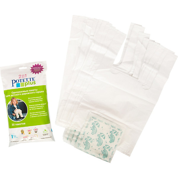- Одноразовые пакеты Potette Plus 30 шт
