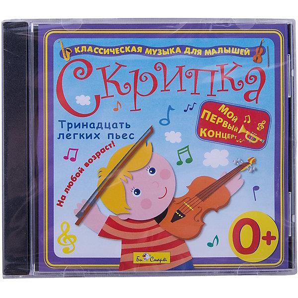 """Фотография товара би Смарт CD. Скрипка. """"Тринадцать легких пьес"""" (0+) (2397499)"""