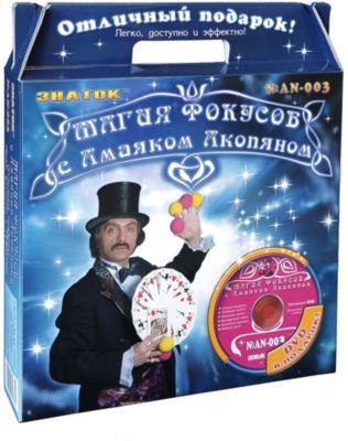 Синий набор  Магия фокусов с Амаяком Акопяном  с видеокурсом, артикул:2403138 - Фокусы и розыгрыши
