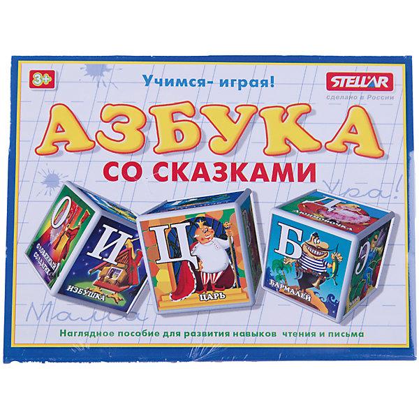 Стеллар Кубики Азбука со сказками, Стеллар стеллар кубики спокойной ночи малыши 12шт стеллар