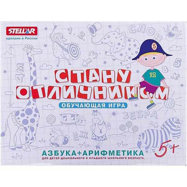 Стеллар Настольная игра Стану отличником: Азбука+Арифметика, Стеллар trefl обучающая игра занимательная азбука 01101