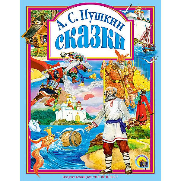 Купить Сказки, А.С. Пушкин, Проф-Пресс, Россия, Унисекс