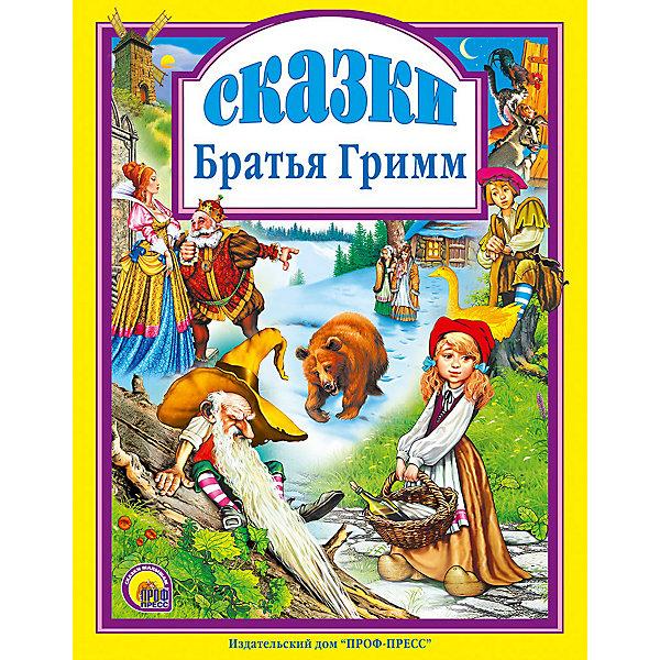 Сказки, Братья Гримм Проф-Пресс