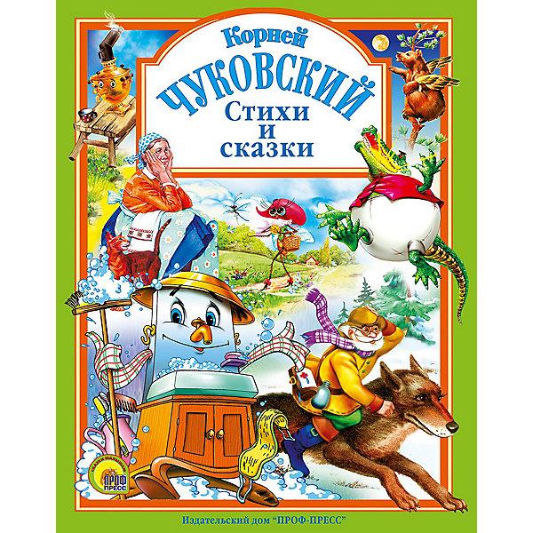 Проф-Пресс Стихи и сказки, К. Чуковский