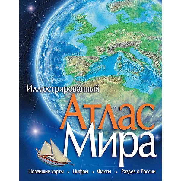 Махаон Иллюстрированный Атлас мира иллюстрированный атлас географических открытий карты цифры факты гипотезы сравнения