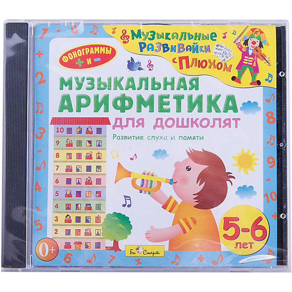 Би Смарт CD. Музыкальная арифметика для дошколят. (от 5 до 7 лет)Аудиокниги, DVD и CD<br>В дошкольном возрасте закладываются основы знаний, необходимых ребенку в школе. Математика для маленьких детей довольно сложная наука, которая может вызвать определенные трудности во время школьного обучения. Заботливые родители пытаются научить своего ребенка решать задачи еще до школы. А чтобы хорошо решать задачи, быть успешным в школе, нужно научиться грамотно считать. Очень важно организовать обучение в игре. Начинать следует с простых арифметических задач на сложение и вычитание, в одно действие. Овладение дошкольником навыками счета и основами математики дома, в игровой и занимательной форме поможет ему в дальнейшем быстрее и легче усваивать сложные вопросы школьного курса.<br>В занимательной форме изложены все задания в «Музыкальной арифметике для дошколят» — новом диске из Серии «Музыкальные развивайки с Плюхом». Мы хотим рассказать, что наука математика не так сложна и неприступна, как на первый взгляд кажется. Слова примеров просты и понятны, а ритмичные мелодии помогут быстрее справиться с заданием, ведь ответ уже напрашивается сам собой! Разбирая пример за примером, работая по принципу от простого к сложному, ребята, сами того не заметят, как начнут «щелкать» задачки как орешки! Можно будет даже поиграть наперегонки с родителями, кто быстрее даст верный ответ!<br>Постепенно, с переходом к более сложным примерам на вычитание или сложение, растет уверенность ребенка в своих силах, развивается его оперативная память, тренируется детский ум, формируется мотивация к обучению. Ведь наша общая цель — научить ребенка думать!<br>Удачи, вам, ребята, на этом интересном пути!<br>Ширина мм: 142; Глубина мм: 10; Высота мм: 125; Вес г: 79; Возраст от месяцев: 60; Возраст до месяцев: 84; Пол: Унисекс; Возраст: Детский; SKU: 2449471;