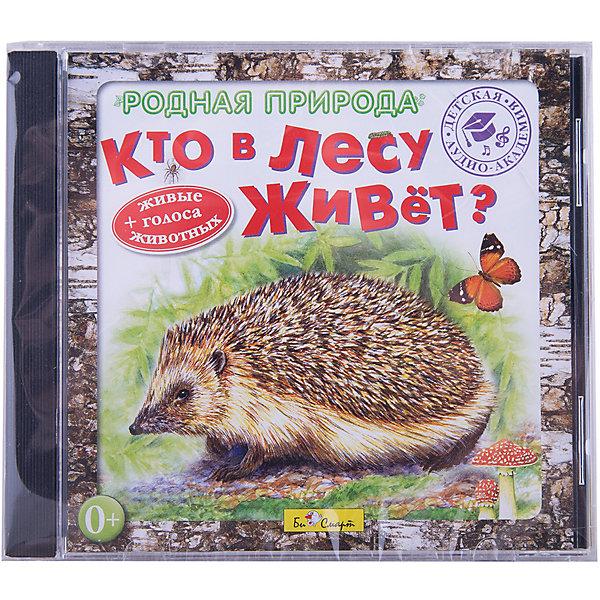 """Фотография товара би Смарт CD. Родная природа. """"Кто в лесу живет?"""" (2449479)"""