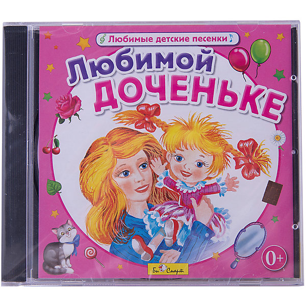 Купить би Смарт CD. Любимой доченьке (2449484) в Москве, в Спб и в России