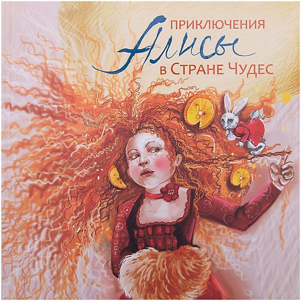 Fenix Приключения Алисы в Стране Чудес