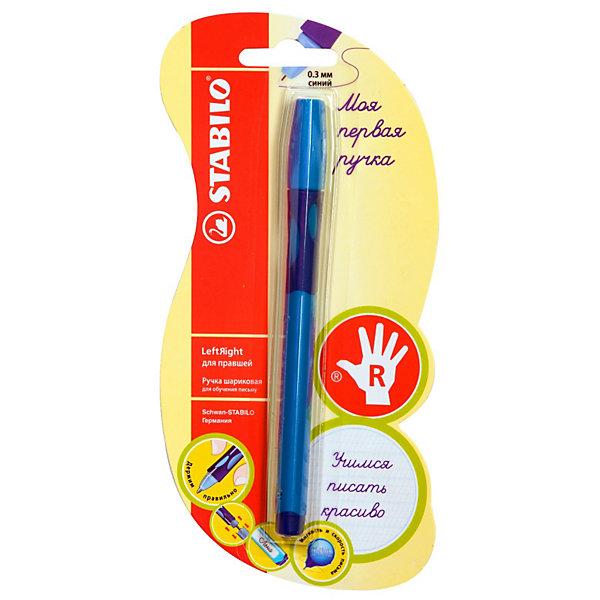 STABILO EASYBall Ручка шариковая для правшей, 1 шт.