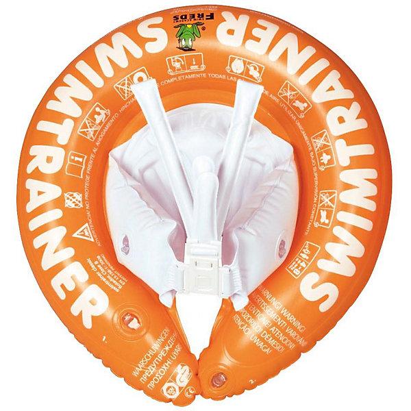 Надувной круг Swimtrainer Classic, оранжевыйПлавательные принадлежности<br>Круг, который не только поддерживает на воде, но помогает учиться плавать Вашему ребенку!<br><br>Дети в возрасте примерно с 2 до 6 лет могут переходить на оранжевый надувной круг, который чуть менее плавуч, чем красный  Swimtrainer Classic (за счёт изменения объёма верхней и нижней камер), что позволяет координировать движения руками и ногами.<br><br>Особенности  круга Swimtrainer Classic:<br><br>- обеспечивает идеальную плавательную позу, избегая вертикального положения ребёнка в воде; <br>- снабжен надувными камерами, устраняющими скольжение ребёнка в круге; <br>- имеет быстрые зажимы для простоты и надёжности фиксации круга на малыше; <br>-имеет регулируемые надувные лямки, которые не дадут ребёнку чрезмерно наклоняться вперёд (хлебать воду) или перевернуться в круге. <br> <br>Дополнительная информация:<br><br>- Материал: ПВХ.<br>- Цвет: оранжевый.<br>- Круг регулируется по размеру, благодаря наличию нескольких надувных камер.<br>Ширина мм: 225; Глубина мм: 195; Высота мм: 40; Вес г: 372; Возраст от месяцев: 24; Возраст до месяцев: 72; Пол: Унисекс; Возраст: Детский; SKU: 3165697;