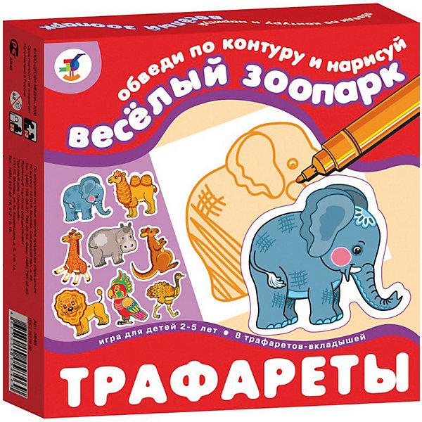 Трафареты Веселый зоопаркДетские штампы и трафареты<br>Характеристики:<br><br>• возраст: от 3 лет;<br>• в комплекте: 8 трафаретов-вкладышей;<br>• материал: картон;<br>• размер: 11х10,5 см.;<br>• упаковка: картонная коробка;<br>• страна бренда: Российская Федерация.<br><br>Трафаретами Drofa-media (Дрофа- Медиа) «Веселый зоопарк», ребенок научится подбирать детали определенной формы и вставлять их в рамки, рисовать различных животных и птиц, обводить рамку по контуру и дорисовывать образ опираясь на образец.<br><br>В наборе представлены фигурки следующих животных и птиц: кенгуру, жираф, страус, лев, слон, попугай, бегемот и верблюд. С помощью игры можно создать сюжетную картинку, задействовав всех зверей и птиц,представленных в наборе.<br><br>Набор развивает воображение и мелкую моторику пальцев ребенка, подготавливает руку к письму.<br><br>Трафареты «Веселый зоопарк» можно купить в нашем интернет- магазине.<br>Ширина мм: 160; Глубина мм: 165; Высота мм: 30; Вес г: 200; Возраст от месяцев: 36; Возраст до месяцев: 60; Пол: Унисекс; Возраст: Детский; SKU: 3173875;