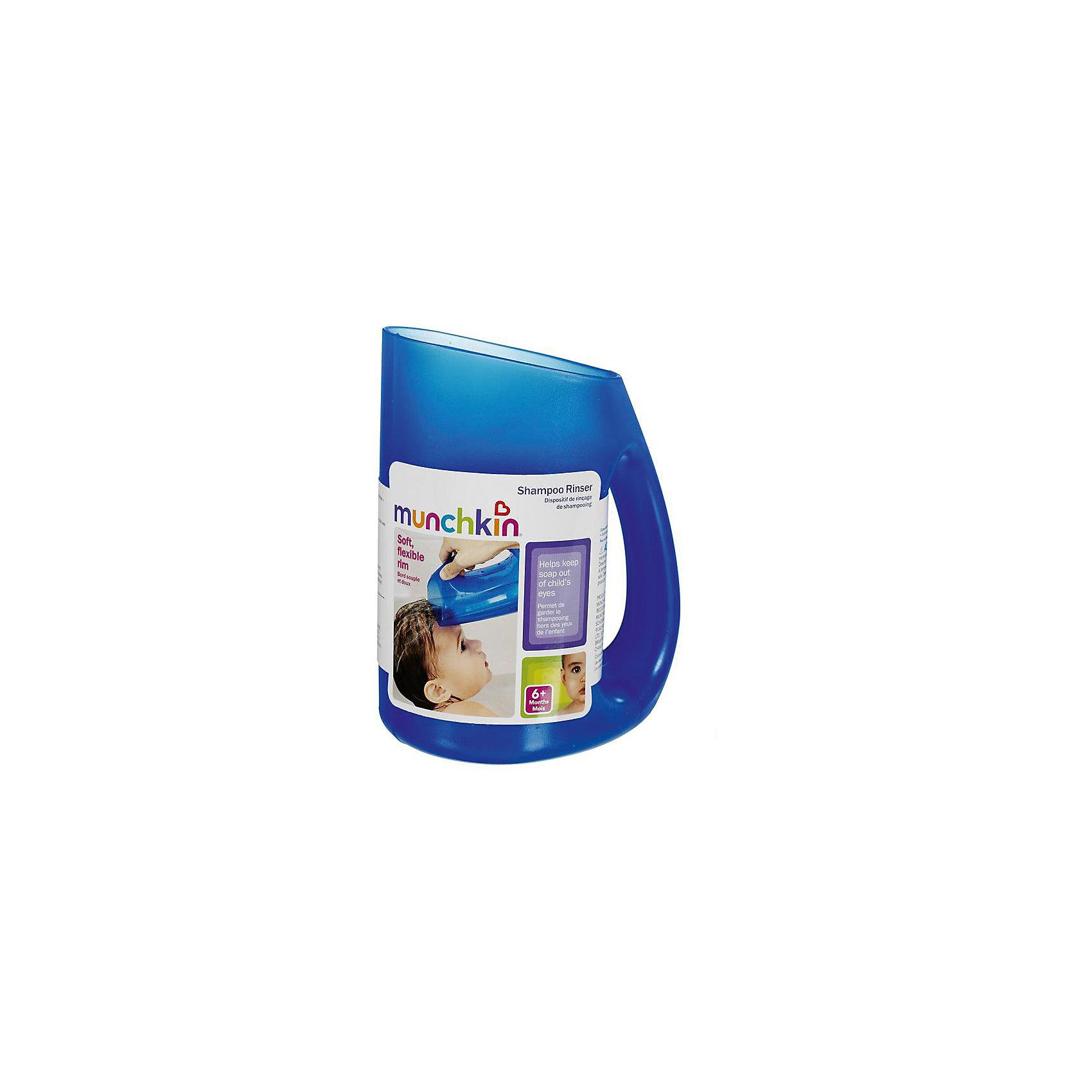 Мягкий кувшин для мытья волос с 6 мес, Munchkin, синий (munchkin)