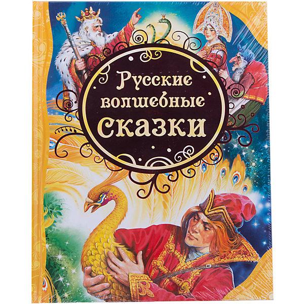 Фотография товара русские волшебные сказки (3177444)