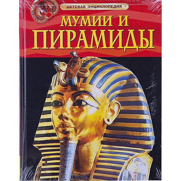 Росмэн Детская энциклопедия