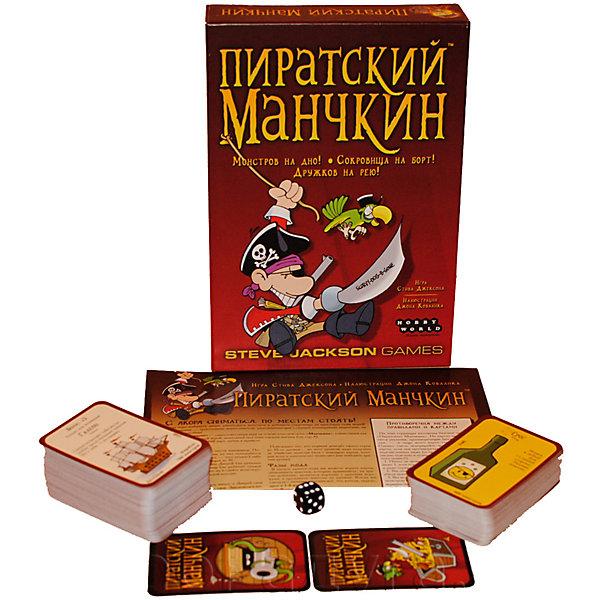 Hobby World Настольная игра Пиратский Манчкин, 2-е издание