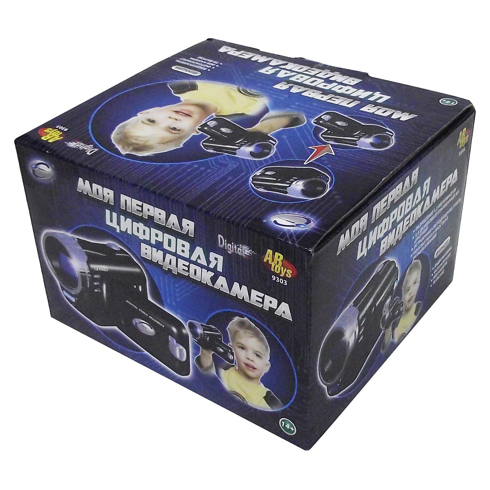 Eastcolight Цифровая мини-видеокамера