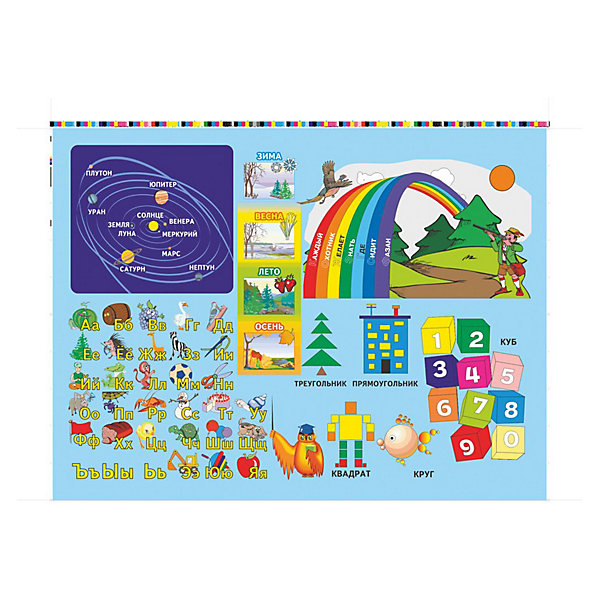 Набор мебели Дэми Радуга (2-5 лет), синий