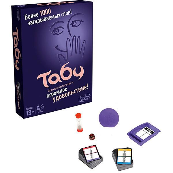 Настольная игра Hasbro Gaming ТабуКарточные игры<br>Характеристики товара:<br><br>• материал: пластик, картон<br>• в комплекте: карточки, песочные часы, аксессуары, правила<br>• количество игроков: от 2<br>• упаковка: картонная коробка<br>• вес в упаковке: 200 гр<br>• размер упаковки: 5х20х26,7 см<br>• страна бренда: США<br><br>Игрокам раздаётся по карточке, на которой написаны слова. Игрок засекает время, ставя часы и нужно успеть за минуту объяснить, что это за слово, не называя ни его, ни другие схожие определения. Когда слово угадано или истекло время ход переходит к другому игроку. Выигрывает тот, кто угадал наибольшее количество слов. Играть можно как по одному, так и в команде.