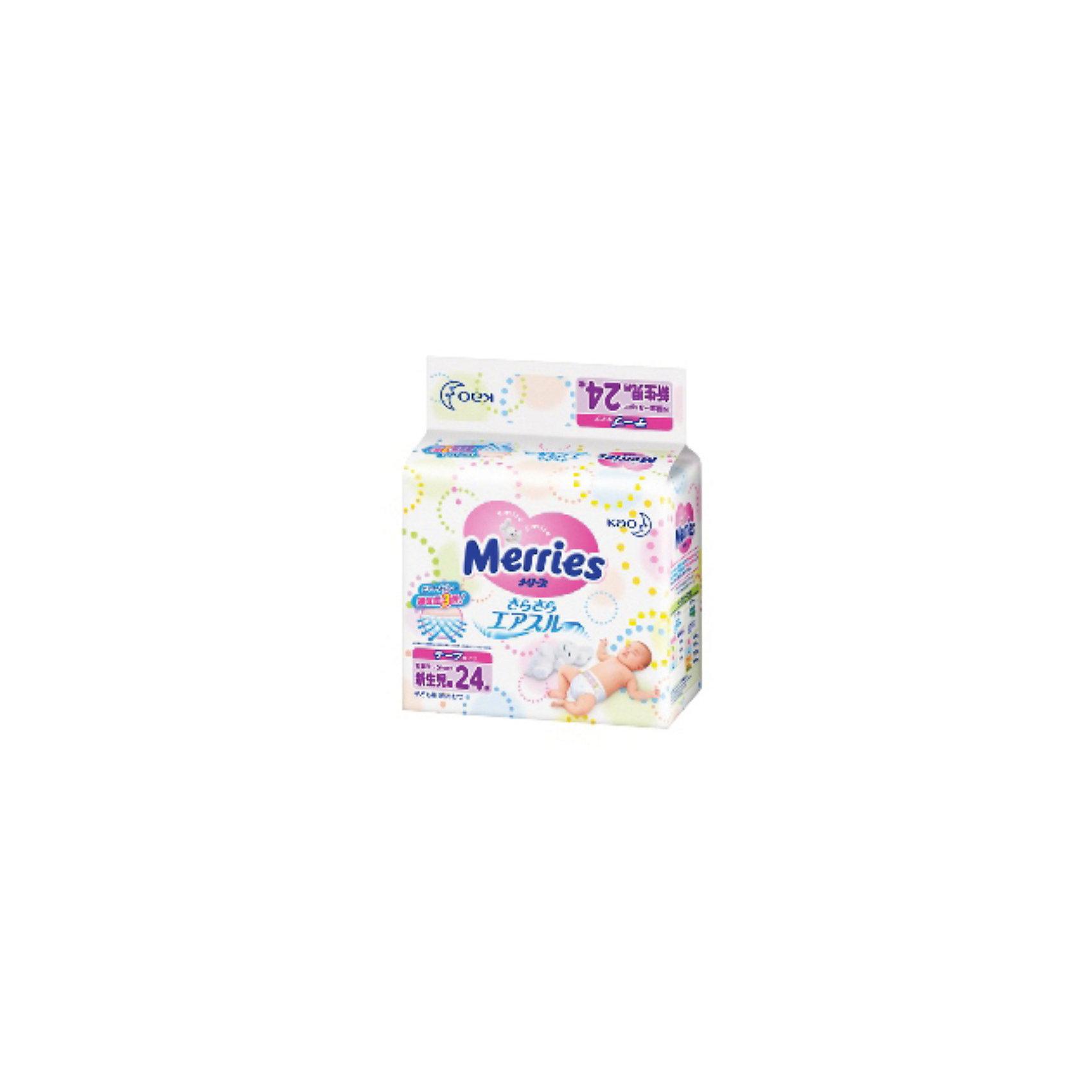Подгузники для новорожденных Merries, NB до 5 кг, 24 шт.