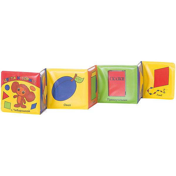 Умка Книга для ванной Цвета и формы с Чебурашкой умка 5327 1 умная ручка и интерактив книга с заданиями