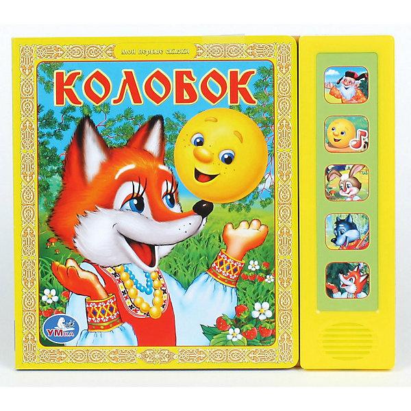 "Фотография товара книга с 5 кнопками ""Колобок"" (3315438)"