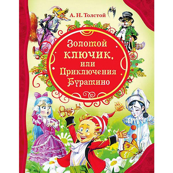 Купить золотой ключик, или  Приключения Буратино, А.Н. Толстой (3335597) в Москве, в Спб и в России