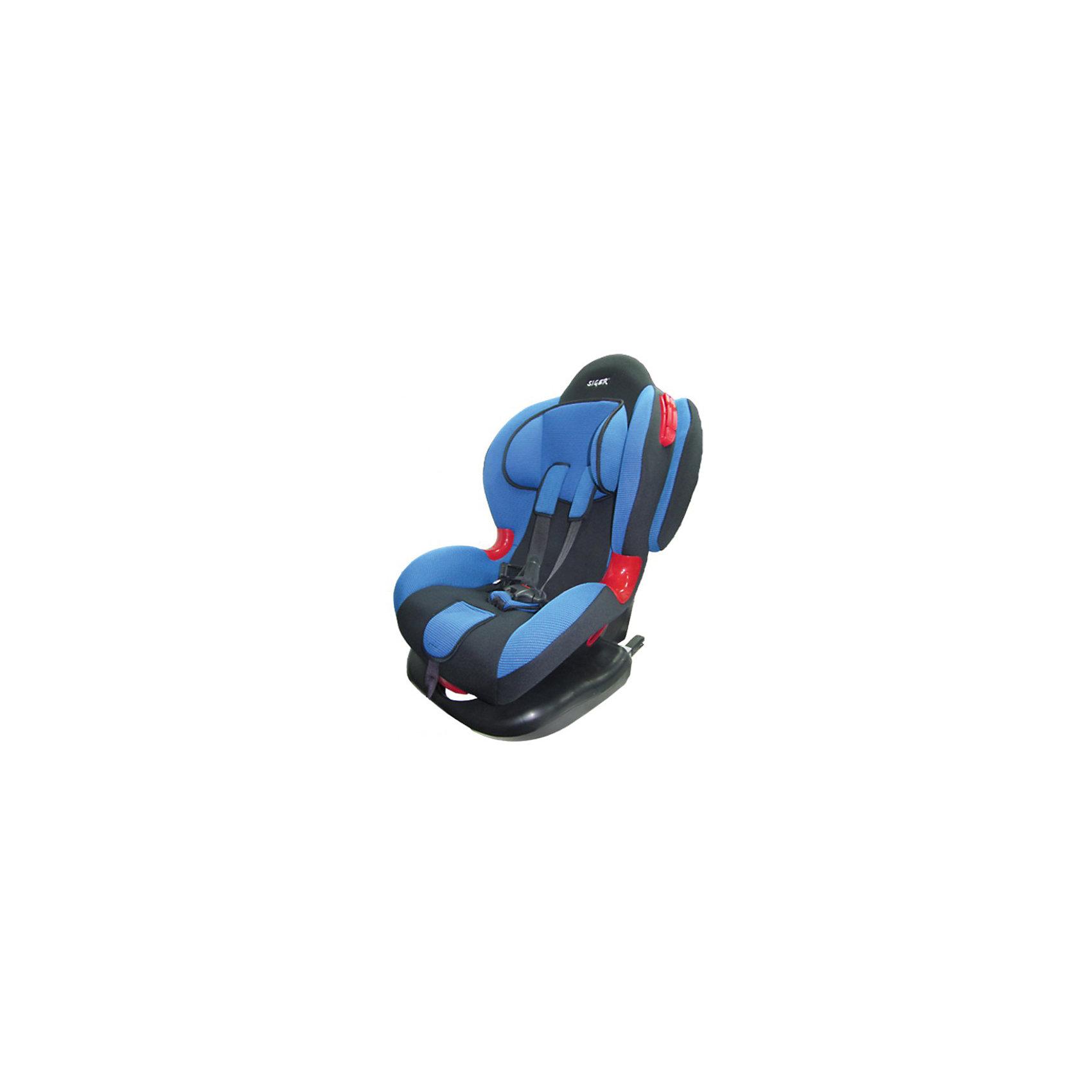Автокресло Кокон-Isofix, 9-25 кг., SIGER, синий (Siger)