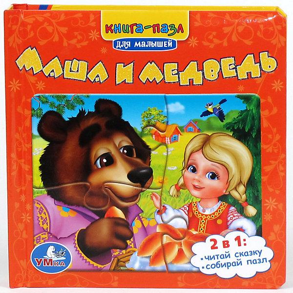 Купить книга с  пазлами, Маша И Медведь, Умка (3341636) в Москве, в Спб и в России