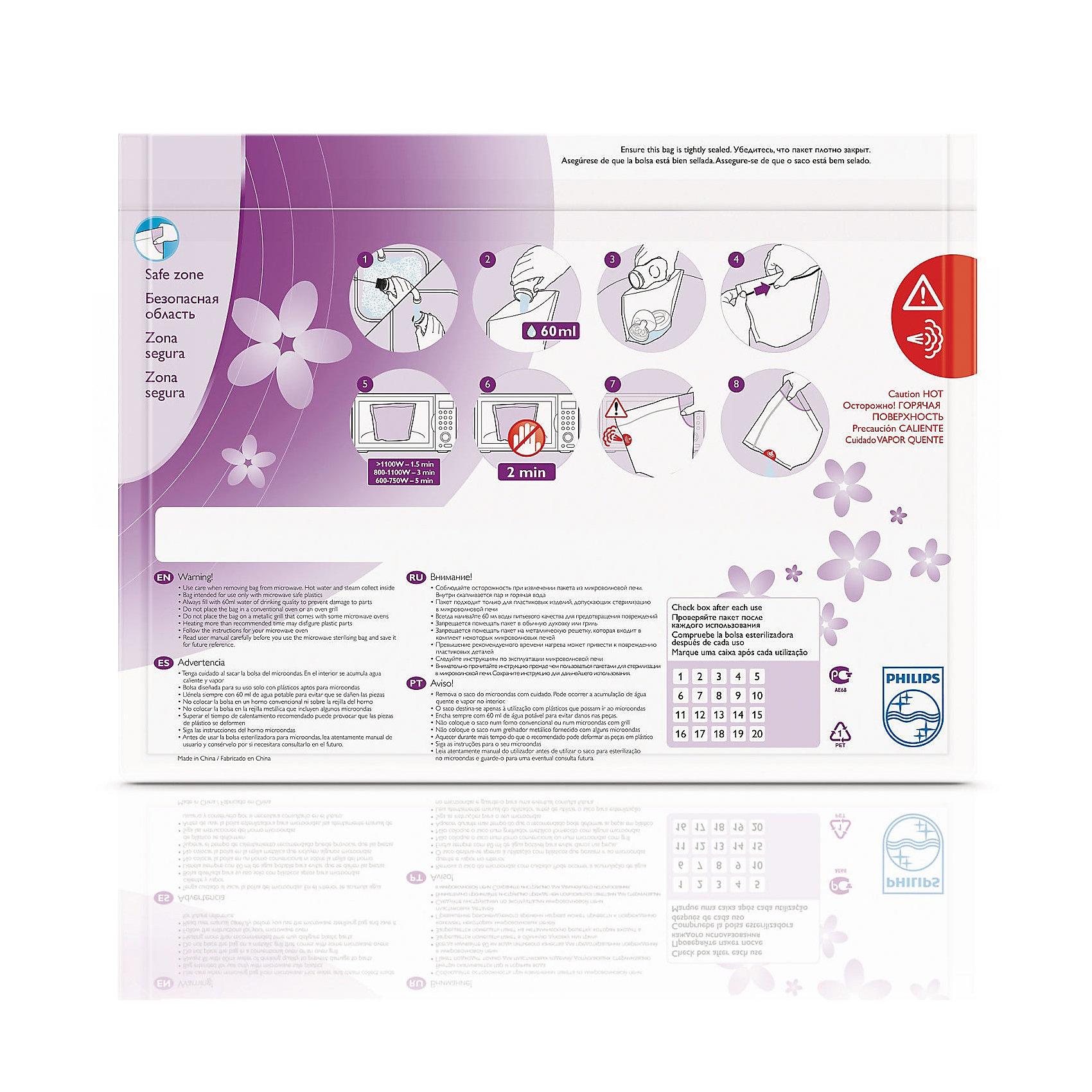 Пакеты для стерилизации в микроволновой печи , 5 шт., AVENT (PHILIPS AVENT)