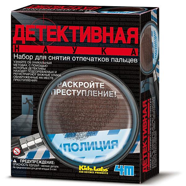 4M Набор для снятия отпечатков пальцев Детективная наука, 4M