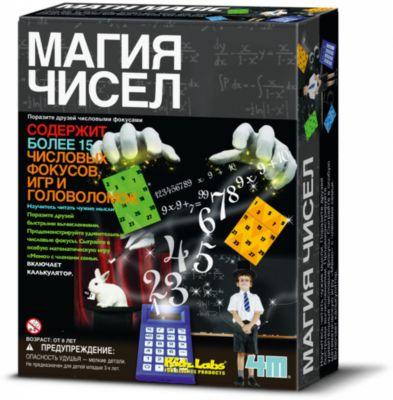 Магия чисел, 4M, артикул:3360285 - Фокусы и розыгрыши