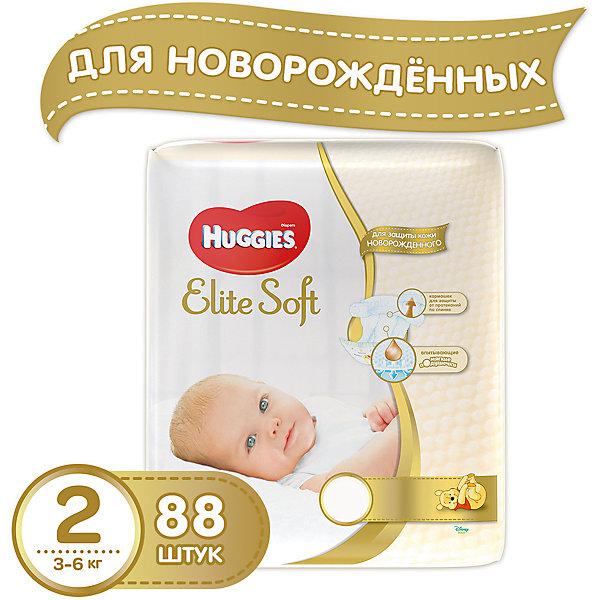 Подгузники Huggies Elite Soft 2 Mega Pack, 3-6 кг, 88 шт.Подгузники 6-10 кг<br>Новые подгузники HUGGIES® Newborn® специально созданы для еще большего комфорта и защиты новорожденных малышей.<br><br>В HUGGIES® Newborn®  появился  новый индикатор  влаги, который становится синим  и показывает, что настало время сменить подгузник.<br>Внутренний поясок с кармашком для жидкого стула, надежно защищает от протекания по спинке.<br>В новом продукте для новорожденных  улучшены  даже застежки. Мягкие закругленные застежки не имеют острых углов, легко крепятся в любом месте подгузника и способствуют великолепному прилеганию.<br><br>HUGGIES® Newborn® сделаны из уникальных, «дышащих» материалов. Натуральный хлопок придает подгузникам чрезвычайную мягкость.<br><br>В дизайне упаковки использованы популярные персонажи Disney. Преобладающие светлые тона, подчеркивают необыкновенную нежность и мягкость нового продукта.<br><br>Дополнительная информация:<br><br>Размер: 2, для малышей от 3 до 6 кг<br>В упаковке: 88 шт.<br><br>Подгузники Huggies Newborn Mega Pack (2) 3-6 кг, 88 шт. можно купить в нашем интернет-магазине.<br>Ширина мм: 367; Глубина мм: 305; Высота мм: 105; Вес г: 2352; Возраст от месяцев: 0; Возраст до месяцев: 3; Пол: Унисекс; Возраст: Детский; SKU: 3361308;